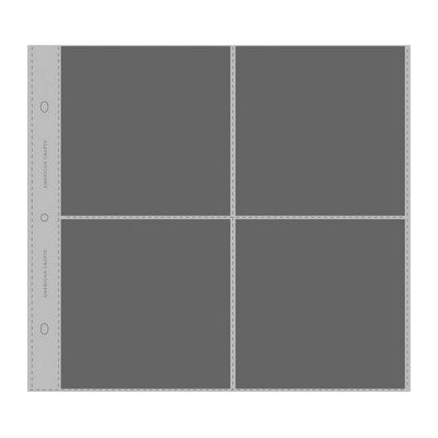 Pochettes 30x30 cm AC - 4 compartiments (10)