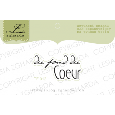 Tampon transparent Lesia Zgharda - Du fond du Coeur
