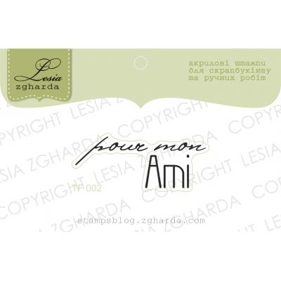 Tampon transparent Lesia Zgharda - Pour mon ami