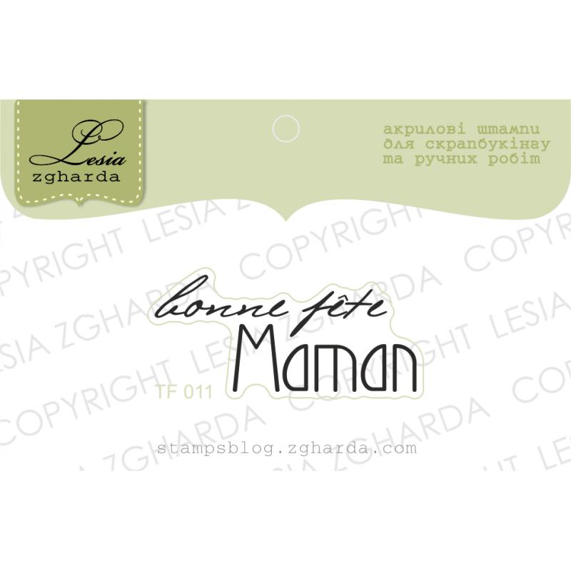 Tampon transparent Lesia Zgharda - Bonne Fête Maman
