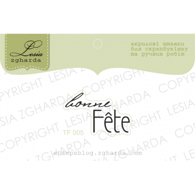 Tampon transparent Lesia Zgharda - Bonne Fête