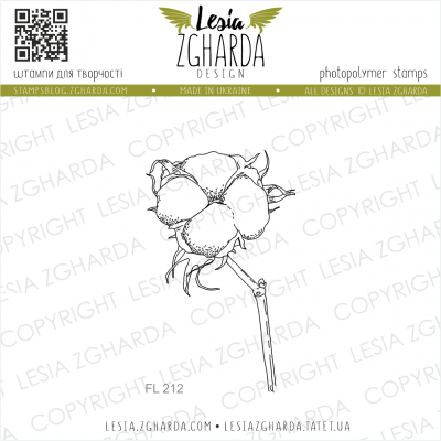 Tampon transparent Lesia Zgharda - Cotton