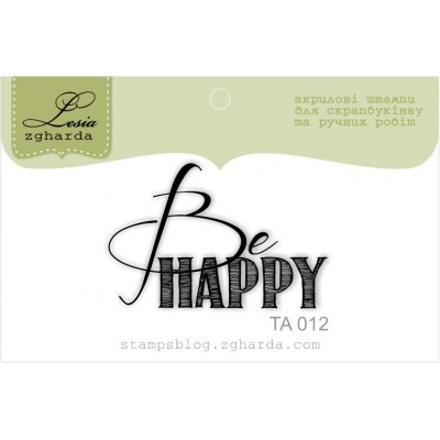 Tampon transparent Lesia Zgharda - Be Happy