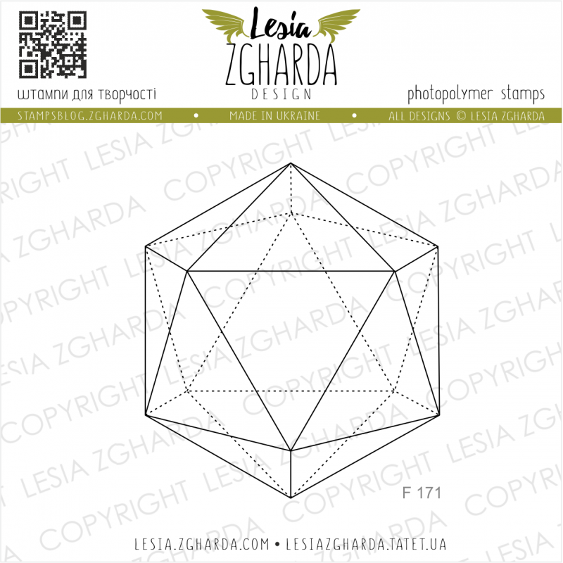 Tampon transparent Lesia Zgharda - Big Icosahedron