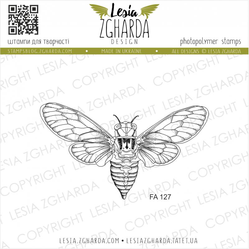 Tampon transparent Lesia Zgharda - Cicada Big