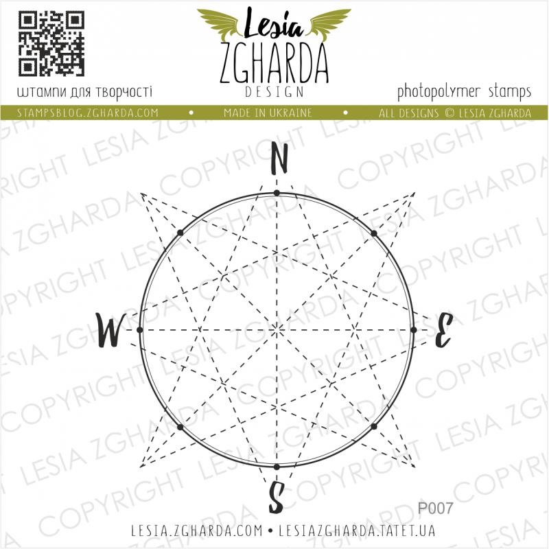 Tampon transparent Lesia Zgharda - Wind Rose