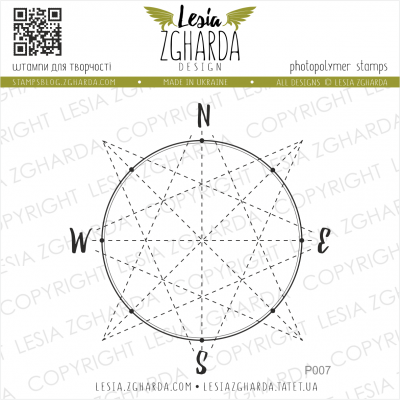 Tampon transparent Lesia Zgharda - Wind Rose