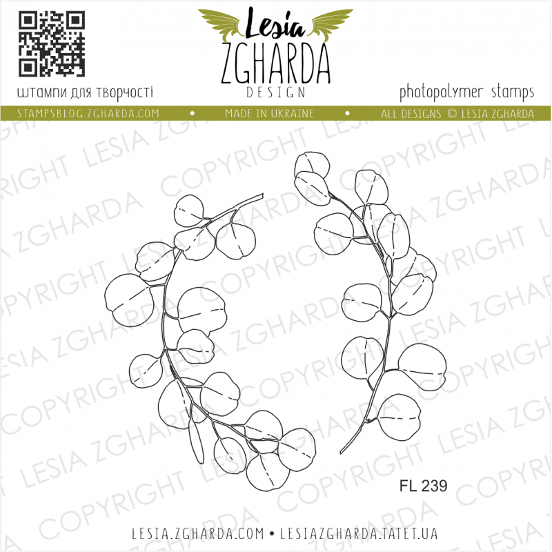 Tampons transparent Lesia Zgharda - Eucalyptus Branches