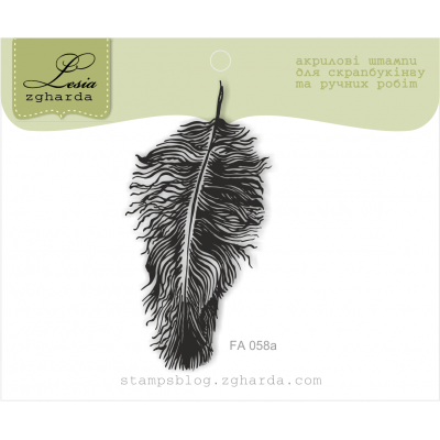 Tampon transparent Lesia Zgharda - Fluffy Feather Big
