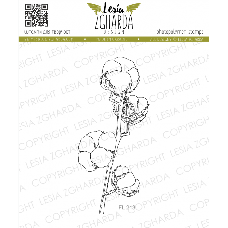 Tampon transparent Lesia Zgharda - Cotton branch