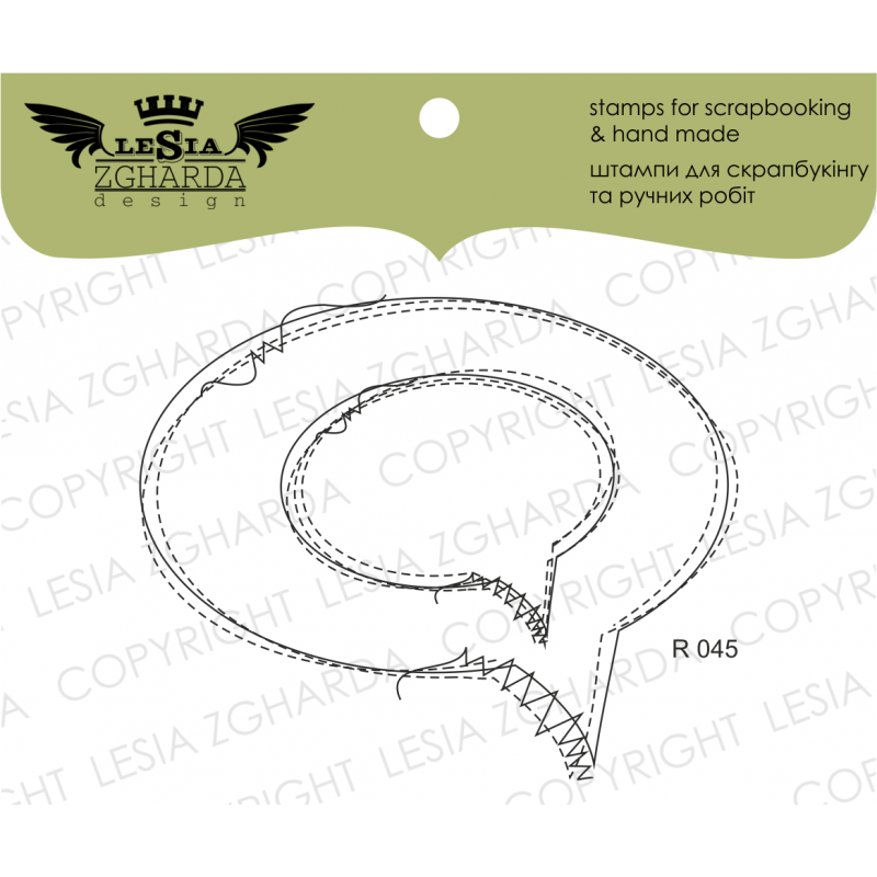 Tampons transparent Lesia Zgharda - Frame-dudling Oval embossed