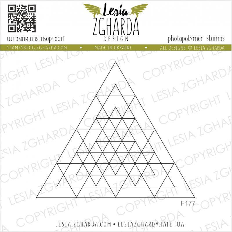 Tampon transparent Lesia Zgharda - Triangle