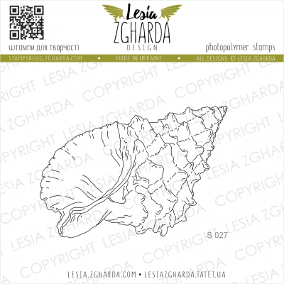 Tampon transparent Lesia Zgharda - Big Shell