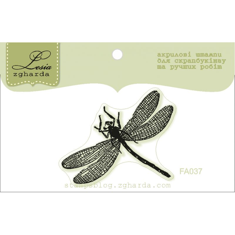 Tampon transparent Lesia Zgharda - Dragonfly