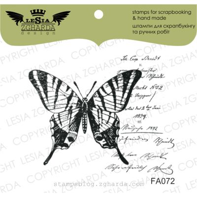 Tampon transparent Lesia Zgharda - Butterfly with Text
