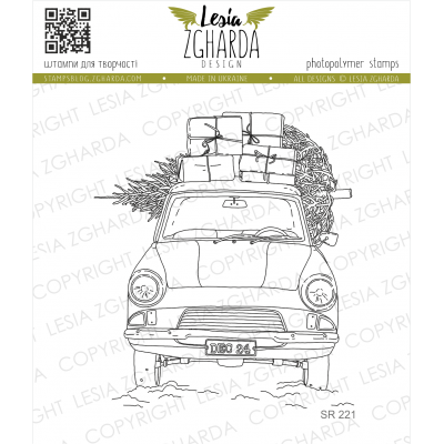 Tampons transparent Lesia Zgharda - Car with Gift