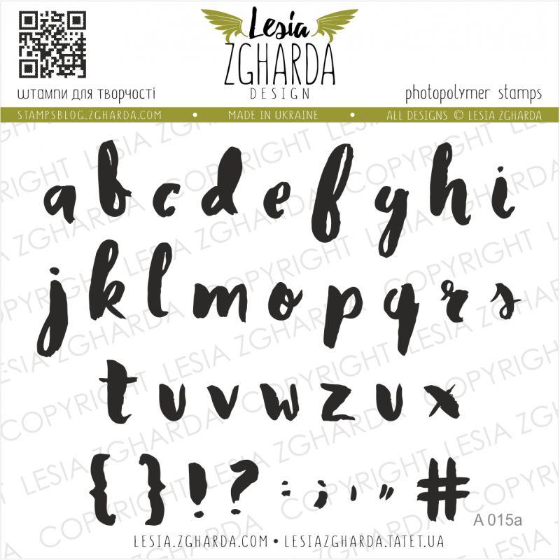 Tampons transparent Lesia Zgharda - Alphabet
