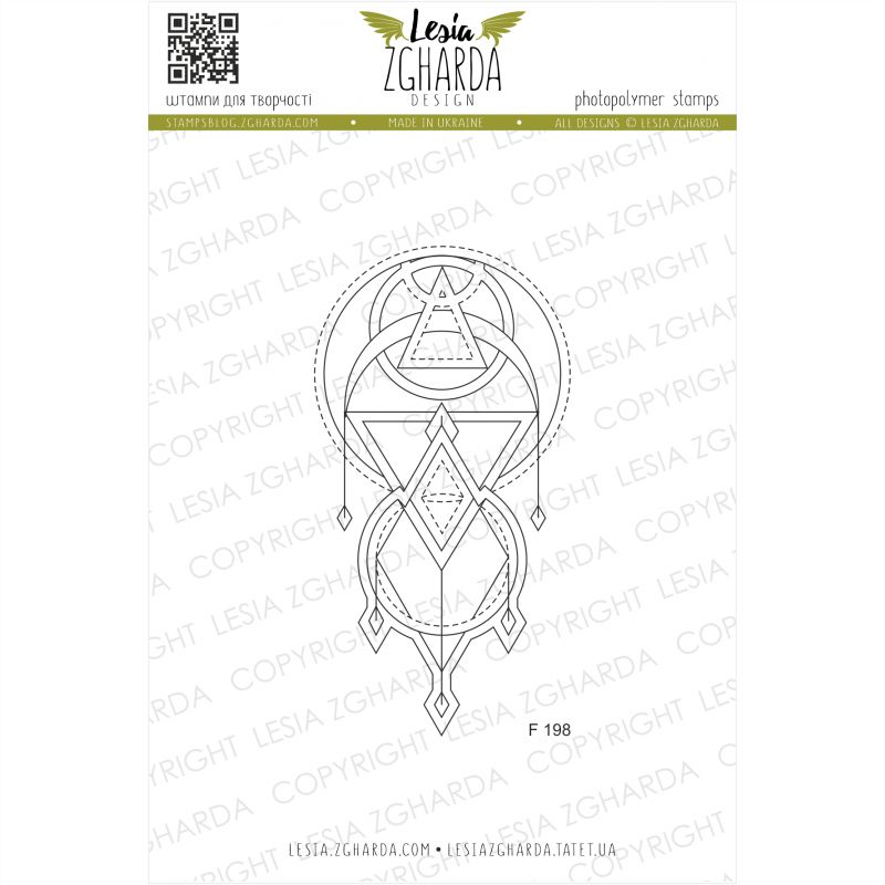 Tampons transparent Lesia Zgharda - Dreamcatcher