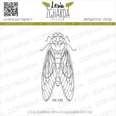 Tampons transparent Lesia Zgharda - Cicada