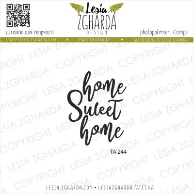 Tampon transparent Lesia Zgharda - Home Sweet Home