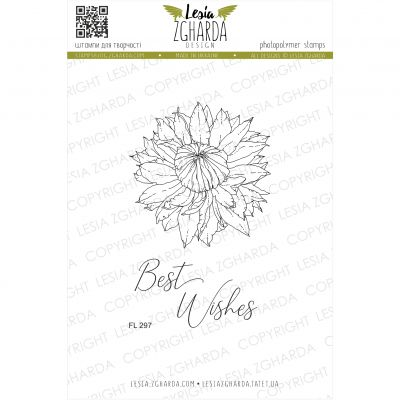 Tampons transparent Lesia Zgharda - Clematis + Best Wishes