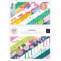 Pack de papiers 15x20cm - Pink Paislee- Horizon