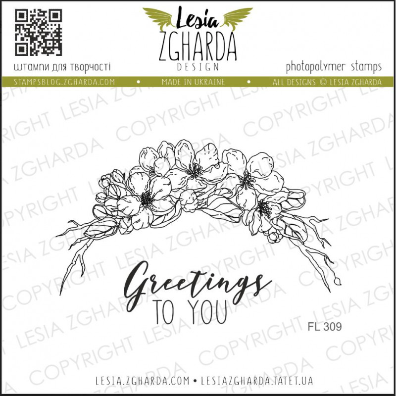 Tampon Lesia Zgharda - Flowers branch with sentence