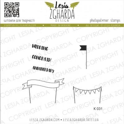 Tampon Lesia Zgharda - Sweet decor