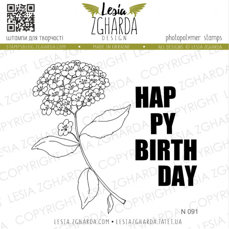 Tampon Lesia Zgharda - Set Happy Birthday