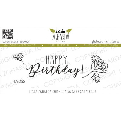Tampon Lesia Zgharda - Happy Birthday!