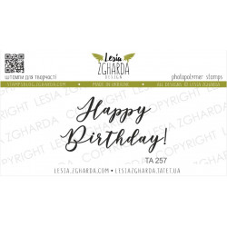 Tampon Lesia Zgharda - Happy Birthday! With sentence