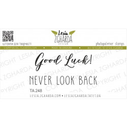 Tampon Lesia Zgharda - Good luck! Never look back