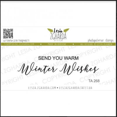 Tampons transparent Lesia Zgharda - Warm wishes