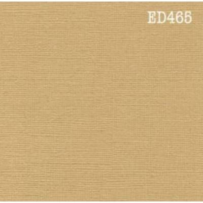 Cardstock texturé canvas - Coloris Beige