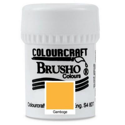 Brusho Gambodge 15gr