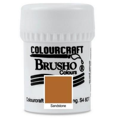Brusho Sandstone 15gr