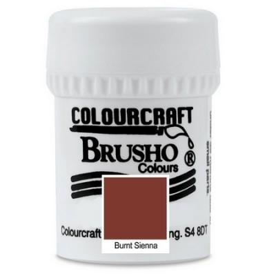Brusho Burnt Sienna 15gr