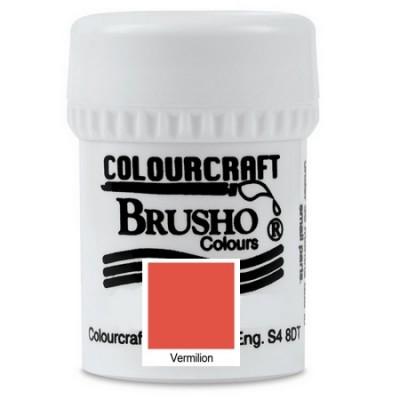 Brusho Vermillion 15gr