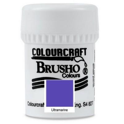 Brusho Ultra Marine 15gr