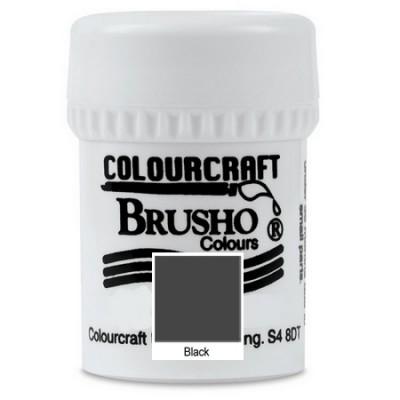 Brusho Black 15gr