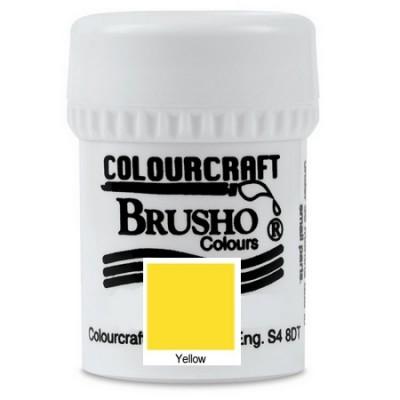 Brusho Yellow 15gr